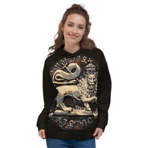 Rasta Ancient Lion Unisex Hoodie at Rastagearshop. Ancient Lion of Judah design on Hoodie.